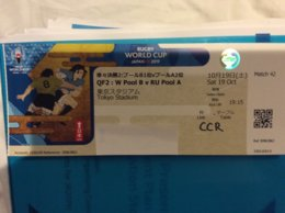 Rugby World Cup Japan 2019. Match QF 2. New-Zealand Vs Ireland Saturday 19th October. Tokyo Stadium . Ticket - Rugby