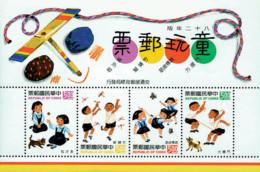 Ref. 75958 * NEW *  - FORMOSA . 1993. CHILDREN'S GAMES. JUEGOS INFANTILES - 1945-... Republic Of China
