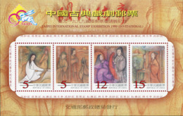 Ref. 575720 * NEW *  - FORMOSA . 1999. OPERA CLASICA CHINA (LEYENDAS DE LA DINASTIA MING) - 1945-... República De China