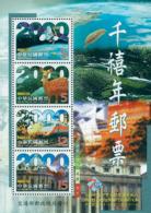 Ref. 75481 * NEW *  - FORMOSA . 1999. MILLENNIUM. MILENIO - 1945-... Republic Of China