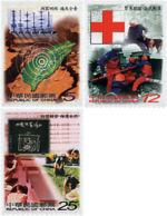 Ref. 99593 * NEW *  - FORMOSA . 2000. SEISMOS - 1945-... República De China
