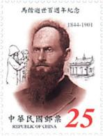 Ref. 76244 * NEW *  - FORMOSA . 2001. CENTENARIO DE LA MUERTE DE GEORGE LESLIE MACKAY - 1945-... República De China