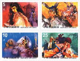Ref. 88596 * NEW *  - FORMOSA . 2001. TEATRO DE MARIONETAS DE TAIWAN - 1945-... República De China