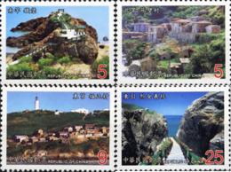 Ref. 168368 * NEW *  - FORMOSA . 2004. MATZU NATIONAL PARK. PARQUE NACIONAL DE MATZU - Unused Stamps