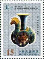 Ref. 186604 * NEW *  - FORMOSA . 2005. TAIPEI 2005.EXPOSICION FILATELICA INTERNACIONAL A TAIWAN - 1945-... República De China