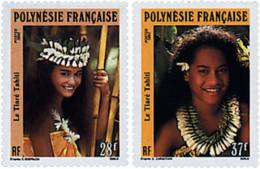 Ref. 340586 * NEW *  - FRENCH POLYNESIA . 1990. TIARE - Polinesia Francesa