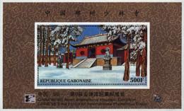 Ref. 88868 * NEW *  - GABON . 1996. CHINA 96. INTERNATIONAL PHILATELIC EXHIBITION. CHINA 96. EXPOSICION FILATELICA INTER - Gabón (1960-...)