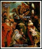 Zaire HB 1 Nueva. Cat.120€ - Zaire