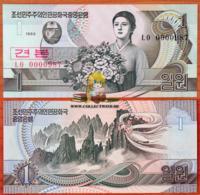 North Korea DPRK 1 Won 1992 UNC Specimen А.Э.-39s2 - Corea Del Nord