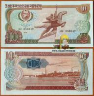 North Korea DPRK 10 Won 1978 UNC А.Э.-18d - Korea, Noord