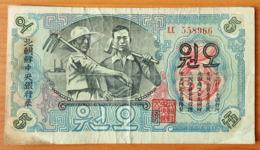 North Korea DPRK 5 Won 1947 F А.Э.-9.2 - Korea, Noord