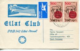 Israele -  Cartolina Per La Germania - Israele