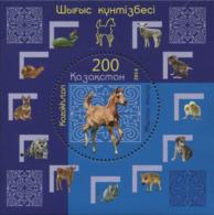 KAZAKHSTAN Bf 060 Zodiaque, Année Du Cheval - Astrology
