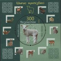 KAZAKHSTAN Bf 073 Zodiaque, Année De La Chèvre, Agneau - Astrologia