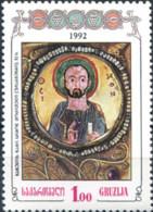 Ref. 316790 * NEW *  - GEORGIA . 1993. RELIGIOUS ART. ARTE RELIGIOSO - Georgia