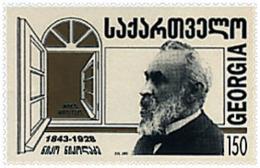 Ref. 36028 * NEW *  - GEORGIA . 1994. 150th BIRTH ANNIVERSARY OF N. NIKOLADZE. 150 ANIVERSARIO DEL NACIMIENTO DE N. NIKO - Georgia
