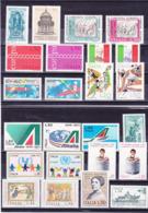 ITALIE 1971 Année Complète Yvert 1068-1090 + PA 146 NEUF** MNH Cote : 8 Euros - 1946-.. République
