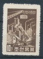 1956. North Korea - Corée Du Nord