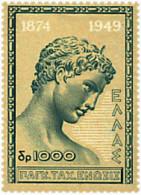 Ref. 65986 * NEW *  - GREECE . 1950. 75th ANNIVERSARY OF UPU. 75 ANIVERSARIO DE LA UPU - Nuevos