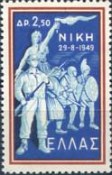Ref. 132544 * NEW *  - GREECE . 1959. 10 ANNIVERSARY OF THE INTERNAL VICTORY. 10 ANIVERSARIO DE LA VICTORIA INTERIOR - Unused Stamps