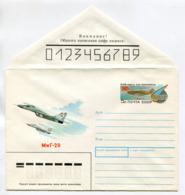 COVER USSR 1989 SOVIET MILITARY AIRCRAFT MIG-29 MIKOYAN BUREAU #89-136 - 1923-1991 USSR