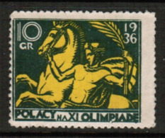 """POLAND  Scott # UNLISTED 1936 OLYMPICS F-VF NH (GUM BEND)---SCARCE  SOLD """"as Is"""" (Stamp Scan # 548) - Poland"""
