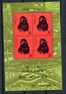 Chine - Année Du Singe - Valeur Barrée - Bloc Feuillet 1988 - T 897 - Nuevos