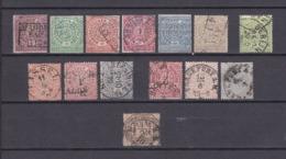 Norddeutscher Postbezirk - 1868/70 - Sammlung - Gest. - Conf. De Alemania Del Norte