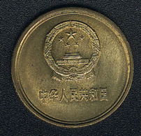 China, 2 Jiao 1981, KM 16, AUNC - China
