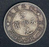 China, Manchurian Provinces, 20 Cents, Silber, Hsuan Tung, KM 213 - China