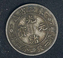 China, Manchurian Provinces, 20 Cents, Silber, Hsuan Tung, KM 213 Var - China