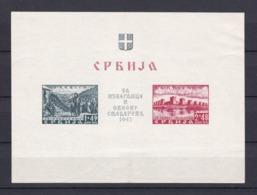 Serbien - 1941 - Michel Nr. Block 2 - Ungebr. - 150 Euro - Occupation 1938-45