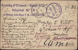 Guerre 14 Armée D'Orient Sect 510 Hôptal N°5 Médecin Constantin + Dépôt 4e Chasseur D'Afrique CPA Souvenir Salonique FM - Storia Postale