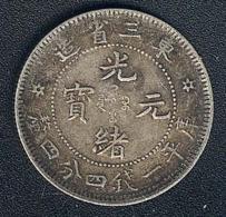 China, Manchurian Provinces, 20 Cents, Silber, Kuang Hsu, KM 210a2 - China