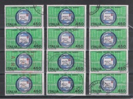 REPUBBLICA:  1982  LAVORO  ITALIANO  -  £. 450  POLICROMO  US. -  RIPETUT0  12  VOLTE  -  SASS. 1599 - 1946-.. République