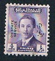 Iraq O151 Used King Faisal II Overprint (BP819) - Iraq