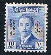 Iraq O155 Used King Faisal II Overprint (BP8112) - Iraq