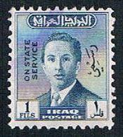Iraq O148A Used King Faisal II Overprint (BP8133) - Iraq