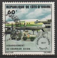 Ivory Coast 1977 Day Of The Stamp 60 F Multicoloured SW 516 O Used - Ivory Coast (1960-...)