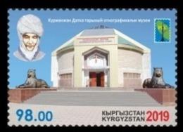 Kyrgyzstan. 2019  Museum Of Kurmanzhan Datka. - Kyrgyzstan
