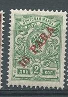 Levant Russe -  Yvert N°  27 *  Ava 28333 - Levant