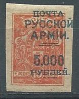 Levant Russe -armée Wrangel Non Catalogué 5 000 Roubles Sur Armée  Russie Du Sud ( Novotcherkast) N°36 *  Ava 28339 - Levant