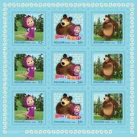 "Russia 2019 Russian Animated Television Series  ""Masha And The Bear"" Minisheet MNH - 1992-.... Fédération"