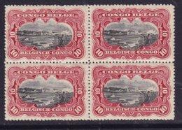 Belg.Kongo-Congo Belge (xx)  Nr 55 -blok 4 Zg- Bloc 4 Timbres -        Postfris- Neuf - MNH - Congo Belge