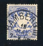 GS 1395 Bavaria 1888 Mi.#57 (o)  (cat. 1.60€) - Bayern