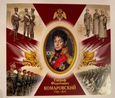Russia 2019 250th Birth Anniv General E. Komarovsky Military National Guard Herald Famous People War Art S/S Stamp MNH - Militaria