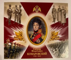 Russia 2019 250th Birth Anniv General E. Komarovsky Military National Guard Herald Famous People War Art S/S Stamp MNH - Celebrations