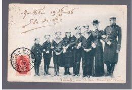 Grand Duke Konstantin Konstantinovich, His Wife Grand Duchess Elizabeth And Their Children 1906 Old Postcard (3) RARE - Russie