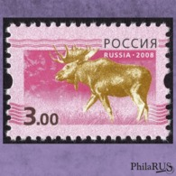 RARE! RUSSIA 2008(2010?) Mi.1491 5th Definitive Issue Fauna Elk 3-00 ERROR! -> Without Protect Line / 1v (MNH **) - Errors & Oddities