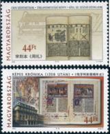 Ref. 137030 * NEW *  - HUNGARY . 2003. BOOK ART. EL ARTE DEL LIBRO - Hungría
